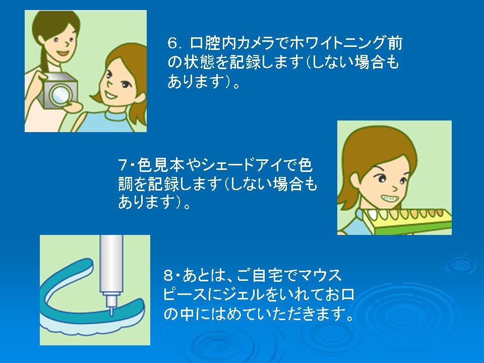 20080320014346.jpg