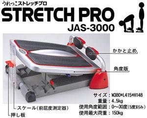 stretch300.jpg